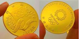 2020年東京奧運會日本鍍金紀念章