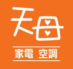 來電詢價優天母家電日式服務國際Panasonic 15L 蒸氣烘烤爐NU SC100