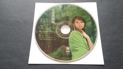 [福臨小舖](孫淑媚 多情 專輯 裸片 正版CD)