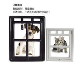 小號D款狗狗紗門窗寵物進出門 狗門洞 貓門洞大小號貓狗門小中型犬帶磁鐵