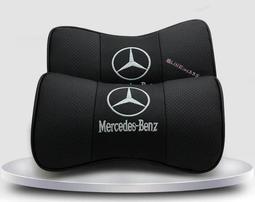 Mercedes Benz賓士奔馳C級C260C300C180C200E200L E260L E300L汽車真皮頭枕靠枕