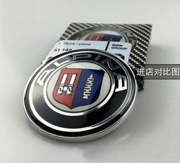 BMW寶馬改裝阿爾賓娜前後標 適用於新134567系M3M5X1改裝ALPINA車標