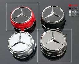 Mercedes賓士奔馳輪轂蓋標 AMG A級B級C級E級S級M級G級 輪胎中心蓋 改裝 紅色