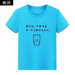 惡搞文字T恤堅信活著搞笑男女漢字印花歐美短袖純棉寬松打底衫夏