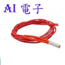 """New Thermal Band Heater 2000W per side 13.50dia x 4/""""wide CPN26618 240V"""
