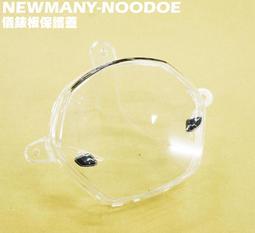 NEW MANY-NOODOE儀錶板保護蓋【正原廠零件、SE22CA、SE22CC、SE24CB光陽、SE24CF】