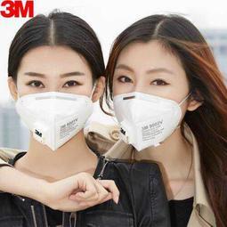 🏆【現貨立即可寄】3M等多家多款 N95 不起霧 帶冷流呼吸閥口罩 防PM2.5霧霾 防新冠肺炎