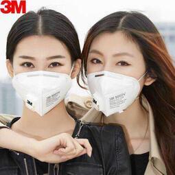 【口罩 現貨】3M口罩  N95口罩 N90口罩 醫療口罩 防PM2.5霧霾 防新冠肺炎