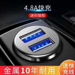 車載充電器汽車車充用一拖二點煙器插頭usb通用型多功能手機快充
