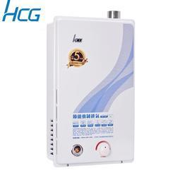免運 和成 HCG GH1255 強制排氣熱水器 瓦斯熱水器 12公升 安全裝置 能源效率二級 水箱五年保固