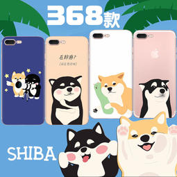 柴犬 韓國Shiro&Maro 手機殼oppoRenoZ R17pro R15 R11Splus R11 R9SR9A3