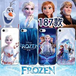冰雪奇緣 各種手機型號都適用  手機殼iphone 三星oppoASUSHTC索尼sony紅米小米VIVO華為Nokia