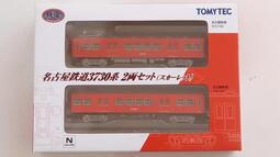 [中古良品] Tomytec 鐵道系列 名古屋鉄道3730系_兩輛 動力組/ 無動力組