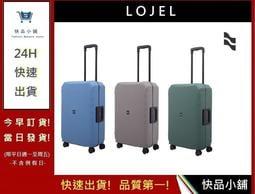 26吋行李箱 LOJEL【快品小舖】 羅傑 VOJA PP12框架拉桿箱 行李箱 旅行箱 lojel