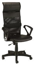 【南洋風休閒傢俱】時尚造型辦公椅系列-氣壓升降無段傾仰鎖定椅 JX288-3