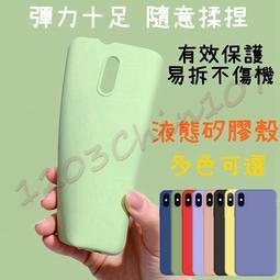 OPPO 液態矽膠殼 RENO 2 Z 2Z 變焦版 10倍 標準版 A9 A5 2020 手機殼 矽膠殼 矽膠手機殼