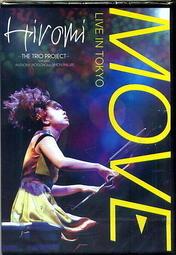 東京現場演出 DVD Hiromi:Move: Live in Tokyo/上原廣美 Hiromi-TEL3556109