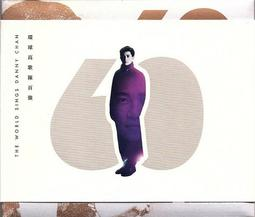 【進口版】環球高歌陳百強 THE WORLD SINGS DANNY CHAN---6795231