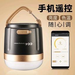 SUNREI 山力士 CC4 送燈杯 USB風扇