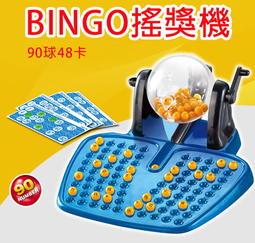 BINGO搖獎機 90球 48卡 桌遊 Bingo 賓果 樂透 手搖 開獎機 搖獎機 抽獎機 數字球 遊戲 212167