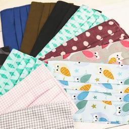 🌟買10送1🌟MIT台灣製口罩套 醫療口罩保護套 全棉 透氣 成人/兒童款【RS1061】