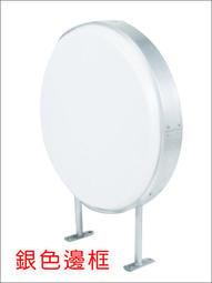 招牌壓克力LED燈箱圓形招牌50CM