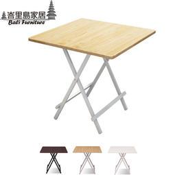 現貨 免運 摺疊桌 折疊桌 野餐桌 登山桌 露營桌 餐桌 攜帶方便 戶外摺疊桌 小桌子【U27】