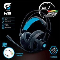 《現貨24H》電競耳機 耳罩式耳機 重低音 頭戴式耳機 發光 有線耳機麥克風 線上教學 手機 筆電 ps4 switch