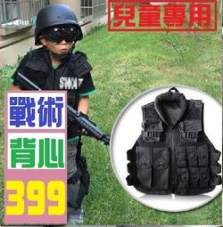 LEGO Special Combat Vest Bulletproof SWAT Army Modern Military Accessory Lot x10