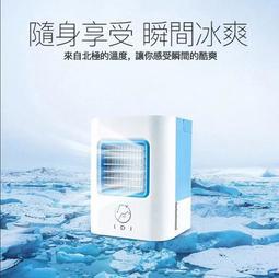 限時免運2018爆款微型移動式冷氣 水冷扇 個人冷氣機 USB迷你風扇 水冷扇 空調風扇 電風扇 辦公室水冷空調