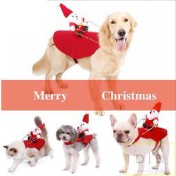 聖誕老公公寵物服  狗狗貓咪服裝 聖誕寵物服裝 聖誕狗衣服 聖誕貓衣服 聖誕變裝 寵物裝 狗狗聖誕衣服 貓咪聖誕衣服
