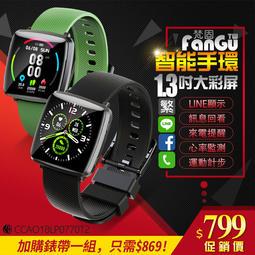 台灣保固⛔BL89智能手錶⌚LINE來電FB顯示提醒健康心率計步運動小米蘋果智慧智能手環手錶情人對錶電子男錶女錶交換禮物