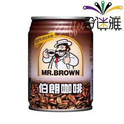 【免運直送】金車伯朗咖啡-原味240ml(24罐/箱)X2箱  -01