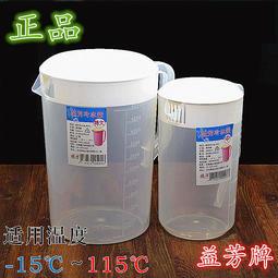 益芳4000ml百合塑料帶蓋大量杯 特大水量杯 冷水壺帶刻度量杯2.5L 4L 5L