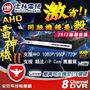 【PChome 24h購物】 SED-TD208雷神機 DCAS21-A9007J00R