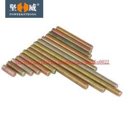 """25 W02716 // C242-0002 Pack of 3//8/"""" HVAC Copper Long Radius 90"""