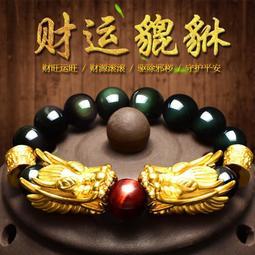 開光貔貅手鍊男招財轉運珠越南沙金黑曜石黃金女首飾品佛珠手串