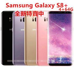 SAMSUNG 三星- 露天拍賣