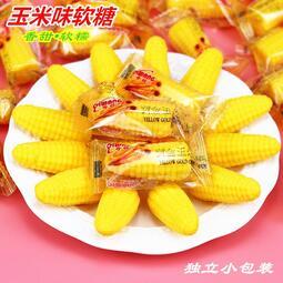玉米軟糖包谷糖懷舊兒童零食老式水果味苞谷糖500g散裝粟米燒軟糖
