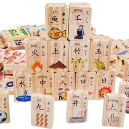 新年鉅惠八五折 積木 尾牙禮物多米諾骨牌100片圓角交通識字寶寶早教益智玩具積木 -妙可多家居