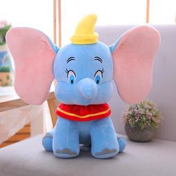 迪士尼小飛象公仔經典卡通安撫毛絨玩具可愛布娃娃兒童生日禮物女【行運时代】