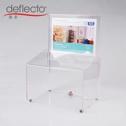 美國迪多 廠家直銷 亞克力投票箱 大號意見箱 桌面捐款箱功德箱抽獎箱