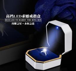 求婚戒指盒 婚禮高檔創意對戒盒鉆戒盒子led結婚森系首飾包裝盒 MKS99