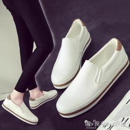 2018新款帆布女鞋韓版百搭一腳蹬小白板鞋學生平底懶人布鞋潮--客臨生活館