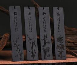 書籤 復古典紅木書簽套裝中國風特色流蘇黑檀木質書簽學校公司創意紀念商務小禮品個性