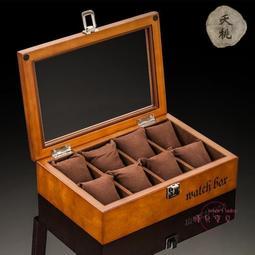 上新寶貝免運8折 手錶收藏盒 歐式復古木質天窗手錶盒子八只裝手錶展示盒首飾手鍊盒收納盒 -桃色精靈