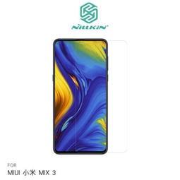 NILLKIN MIUI 小米 MIX 3 Amazing H+PRO 鋼化玻璃貼 螢幕保護貼