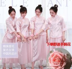 免運  中式伴娘服粉色2020姐妹裙中國風伴娘團晚禮服復古秋冬長款女秒殺價