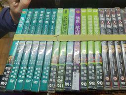 《博物館驚魂夜2》正版DVD ‖班史提勒 羅賓威廉斯【超級賣二手書】
