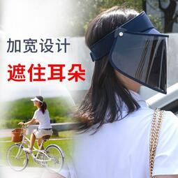 遮陽帽 偏光防紫外線遮陽帽女防曬帽騎車開車電瓶車遮臉面罩男夏太陽帽 达摩院